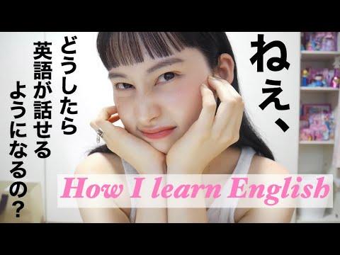 [英語勉強法] HOW I LEARN ENGLISH ~留学~