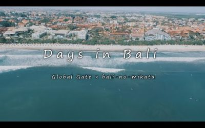【バリ島英語留学】Global Gateとバリ島旅行のみかたコラボ動画!