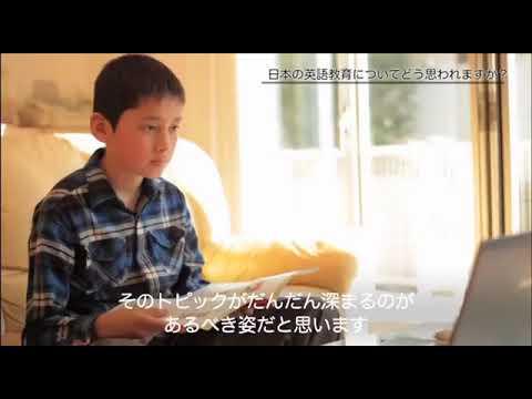 【公式】QQEnglish「Kidsコース」レッスン風景