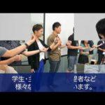 渋谷で英語の勉強や留学のための英会話を身に付けるならFORWARD