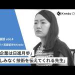 IT留学体験談 vol.4|セブ島IT×英語留学の「Kredo」