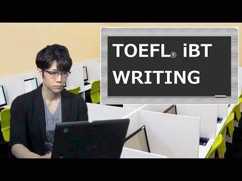 【TOEFL iBT】Writing力の上げ方