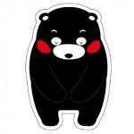 熊本を応援するモン グループのロゴ